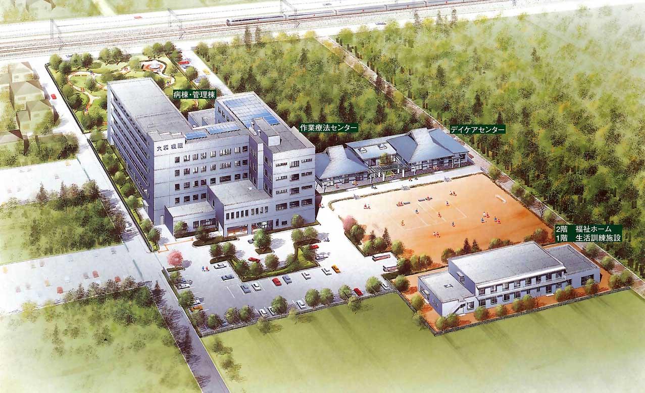 大和病院パースイメージ